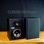 Classic HiFi Peavey PRM 205A