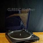 Classic HiFi Optimus LAB1100