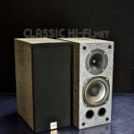 Classic HiFi VAF DC2